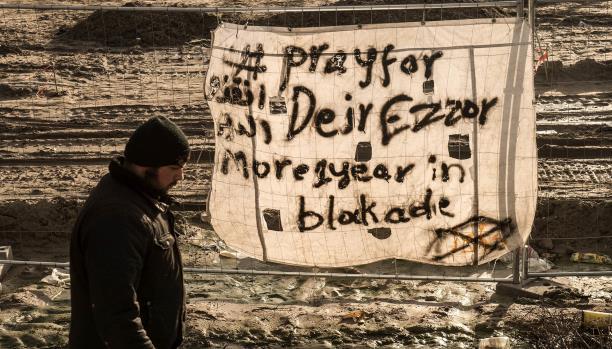 دير الزور على طريق مضايا...حصار تجويعي من النظام و