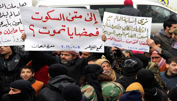 شهادات عن حصار التجويع في سورية: الموت بأي لحظة