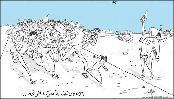 الرّقة مرآة الثورة السورية