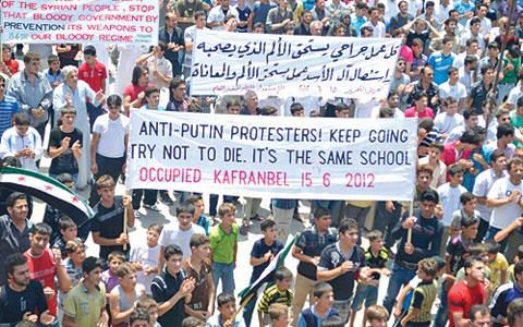 سوريا: مظاهرات تواجه الرصاص.. ومود: الاتجاه للحل العسكري