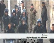 ووتش تدعو لمحاكمة 74 مسؤولاً سورياً