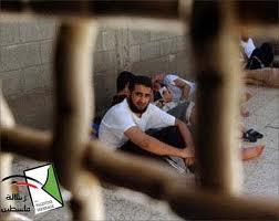 نعم متضامنون مع أسرانا في فلسطين.. ولكن