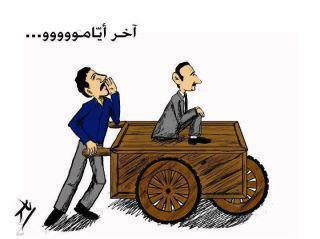 طرح الخروج الآمن للأسد ما بين الغاية والمقصد