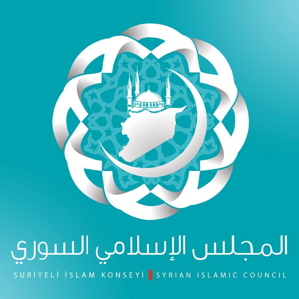 المجلس الإسلامي السوري يدعو القوى والمؤسسات العاملة في الثورة إلى توحيد الجهود