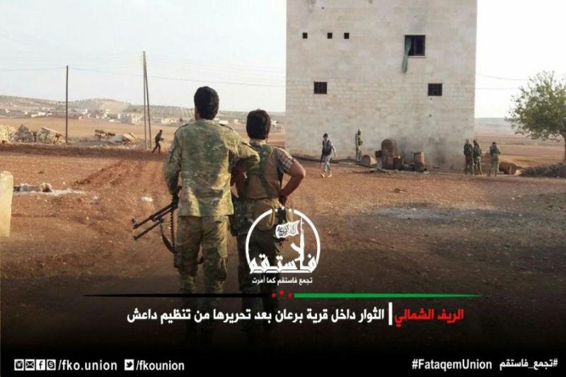 معركة الباب في نظر تركيا والنظام السوري!