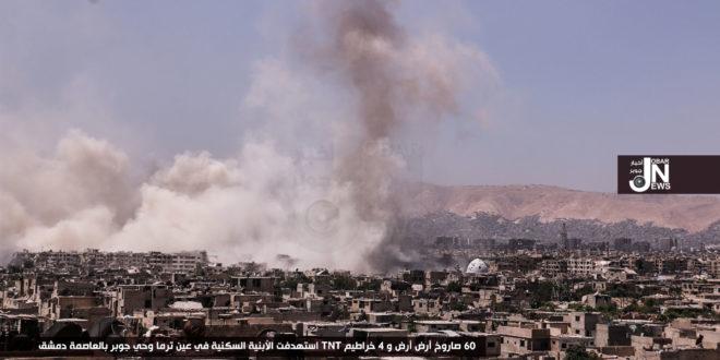 قصف عنيف وخسائر واسعة للنظام شرق العاصمة دمشق