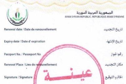 السفير الحراكي يُفصّل آلية تمديد جوازات السوريين في الدوحة ويؤكد: كندا فقط اعترضت