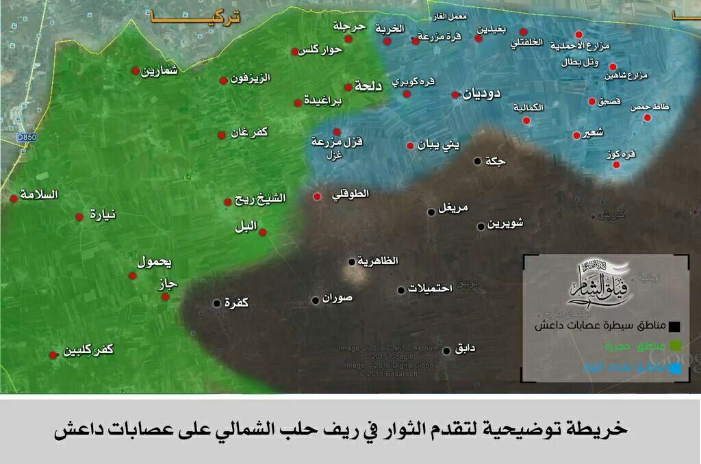 نشرة أخبار سوريا- تحرير 5 قرى جديدة من تنظيم الدولة بريف حلب الشمالي، و