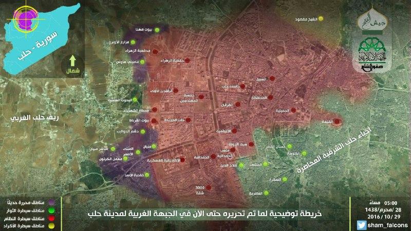 في اليوم الثاني من معركة كسر الحصار عن حلب.. الثوار على أبواب