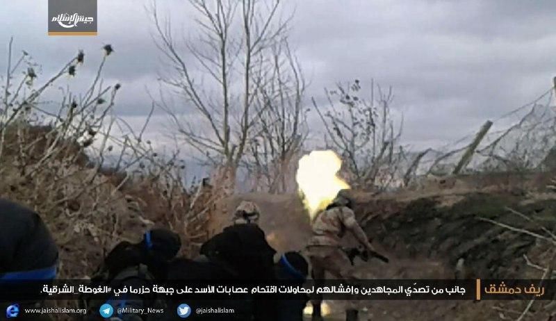 الثوار يصدون هجوماً عنيفاً على جبهة حزرما بريف دمشق وينسفون دبابة بطاقمها