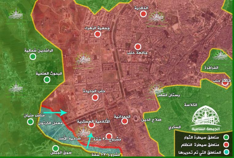 تفاصيل أحداث اليوم الأول من معركة كسر حصار حلب