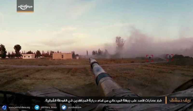 3 آليات و 16 قتيلاً حصيلة خسائر قوات الأسد على جبهات الغوطة يوم أمس