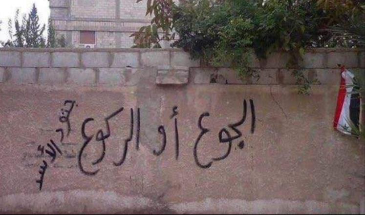 بعد رفض المفاوض الإيراني إخراجه للعلاج.. وفاة جريح من بلدة مضايا