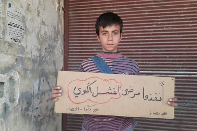 وفاة شابة وجنين في بلدة مضايا المحاصرة