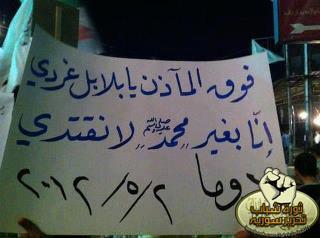 بموازين السماء لا الأرض.. ستنتصر الثورة السورية