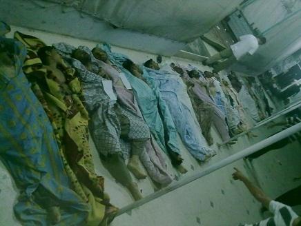 مجزرة جديدة للنظام السوري في داريا تخلف 300 قتيل