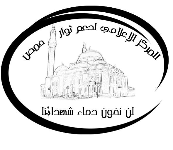 الفصل الأخير من معركة حمص العدية
