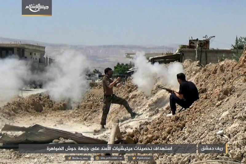 خسائر جديدة لقوات النظام على جبهة حوش الضواهرة في الغوطة الشرقية