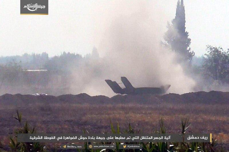نشرة أخبار سوريا- قصف عنيف جداً على بلدات الغوطة الشرقية وسط خسائر جديدة لقوات النظام على جبهة حوش الضواهرة -(16-7-2017)