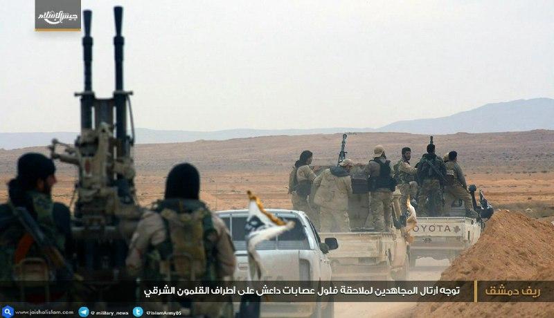 نشرة أخبار سوريا- المجاهدون يطلقون المرحلة الثانية من معركة فك الحصار عن القلمون الشرقي، ويواصلون تقدمهم في حماة لليوم الثالث على التوالي -(23-3-2017)
