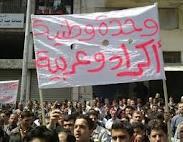 الأكراد والانتفاضة السوريّة اليوم