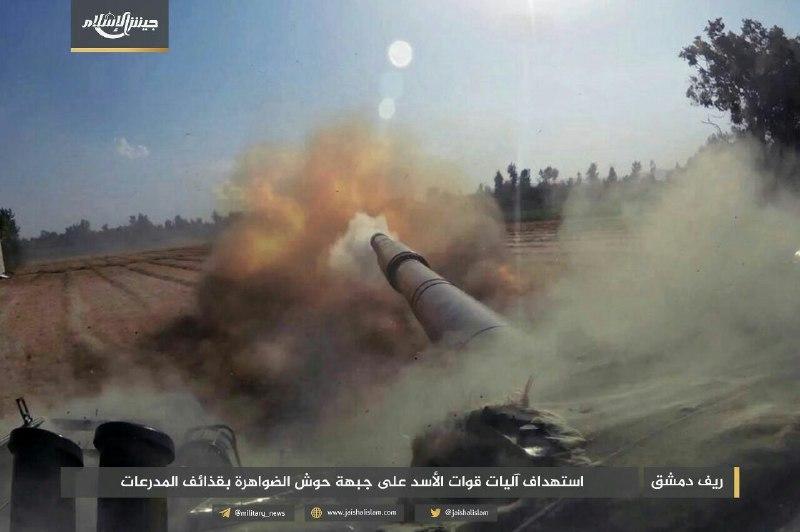 خسائر واسعة للنظام في حوش الضواهرة بريف دمشق