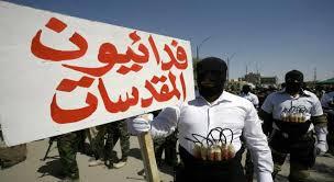 إيران تدفع بالمزيد من الميليشيات لمساندة الأسد