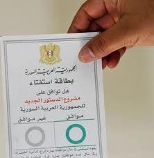 الثورة السورية هي الاستفتاء!