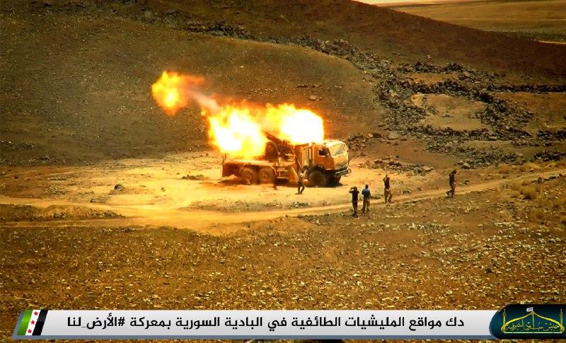 الثوار يحبطون هجوماً كبيراً لميلشيات النظام في البادية السورية