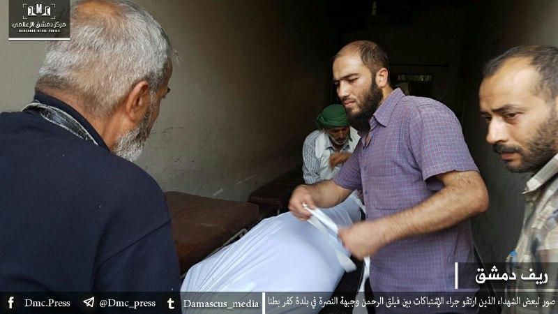 قتلى وجرحى في اشتباكات بين فيلق الرحمن وجبهة النصرة في كفربطنا بالغوطة الشرقية