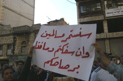 200 موقعاً في جميع أنحاء سوريا شهدتها مظاهرات جمعة سقوط الشرعية