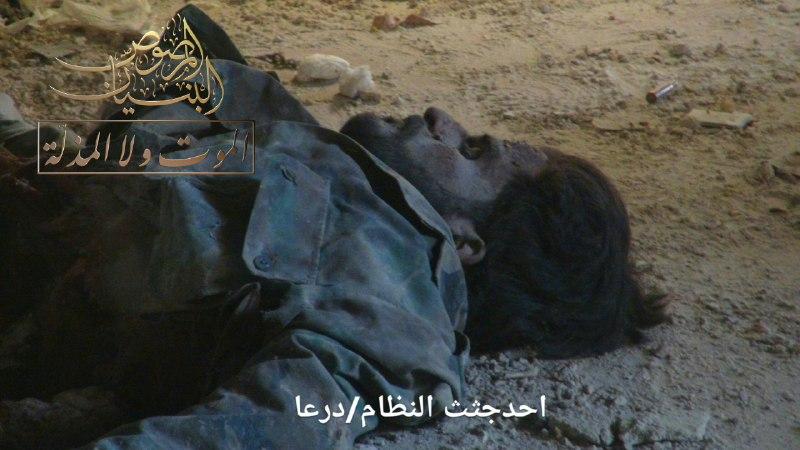 قائمة جديدة من قتلى قوات النظام في حي المنشية بدرعا