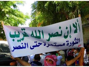 زفرة الشامي الأخيرة!
