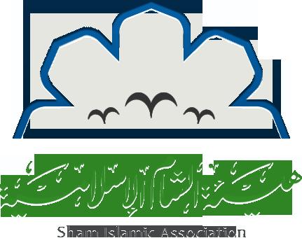 التقرير الإعلامي 28 ديسمبر 2011م - هيئة الشام الإسلامية