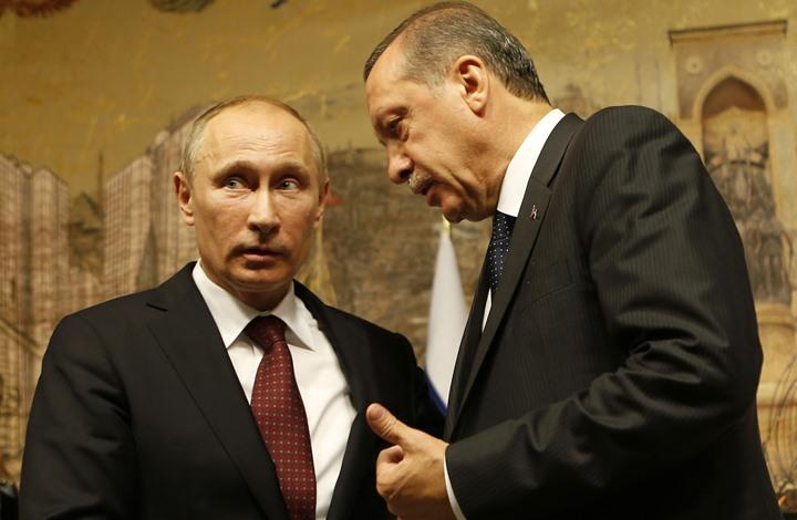 ماذا تريد روسيا من تركيا في سوريا؟