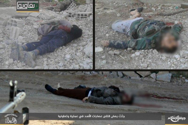 جيش الإسلام ينشر إحصائية لعملية