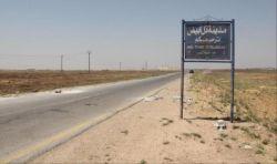 تقطيع بلدة تل أبيض عنوان لتقسيم سوريا