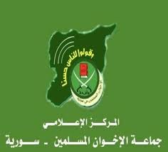 عهد وميثاق جماعة الإخوان المسلمين في سوريا