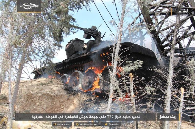 محاولة فاشلة لقوات النظام التقدم على جبهات الغوطة الشرقية