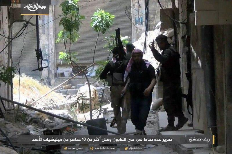 نشرة أخبار سوريا- الثوار يتقدمون شرق العاصمة وسط خسائر للنظام، وأستانا 4 يعقد جلساته غداً بمشاركة جميع الأطراف -(2-5-2017)
