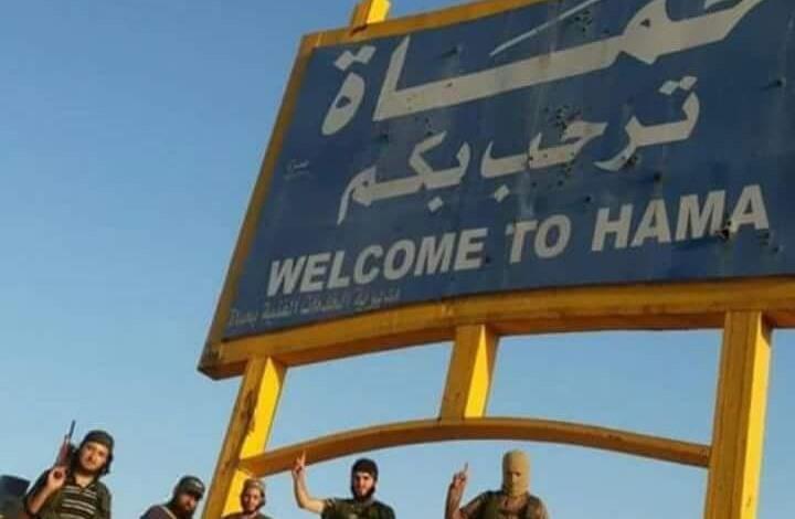 معارك النصرة في حماة.. هل كان هدفها نظام الأسد؟