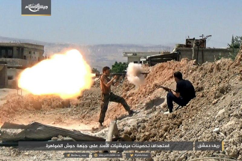 هزائم متلاحقة وخسائر بالجملة في صفوف ميلشيات النظام بريف دمشق