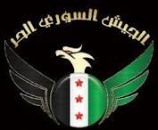 المؤامرة على الجيش السوري الحر