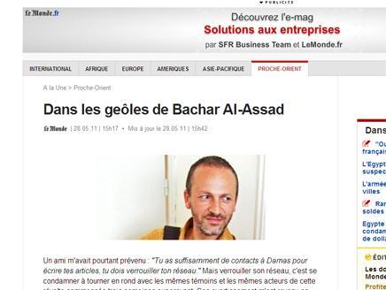 صحافي جزائري لـ
