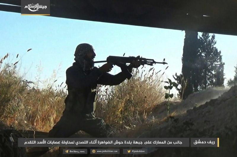 الثوار يحبطون هجوماً عنيفاً على حوش الضواهرة في غوطة دمشق الشرقية