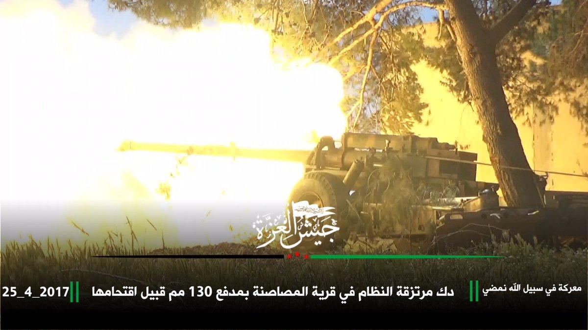 إحصائية: مقتل ما يزيد عن 300 عنصر للنظام خلال شهر من المعارك في ريف حماة