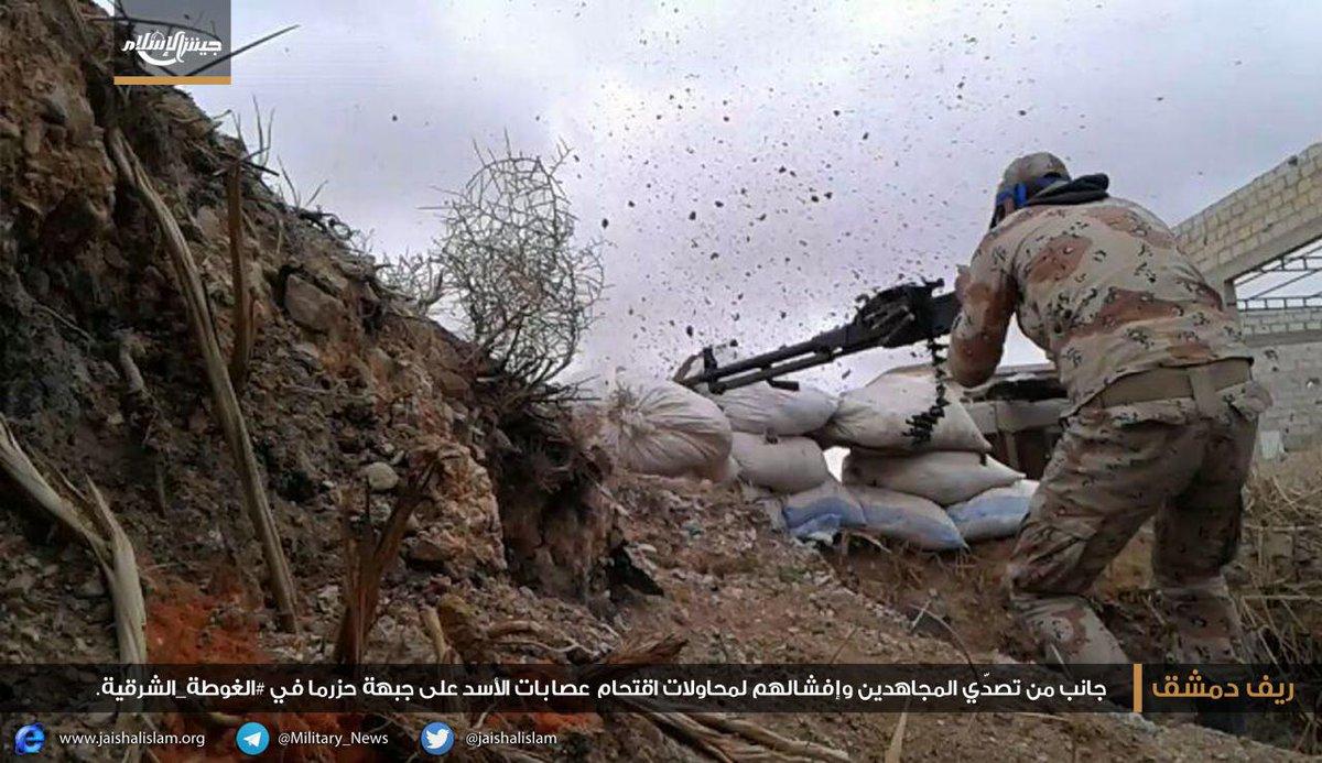 الثوار يحبطون هجمات للنظام بغوطة دمشق الشرقية ويدمرون ثلاث دبابات