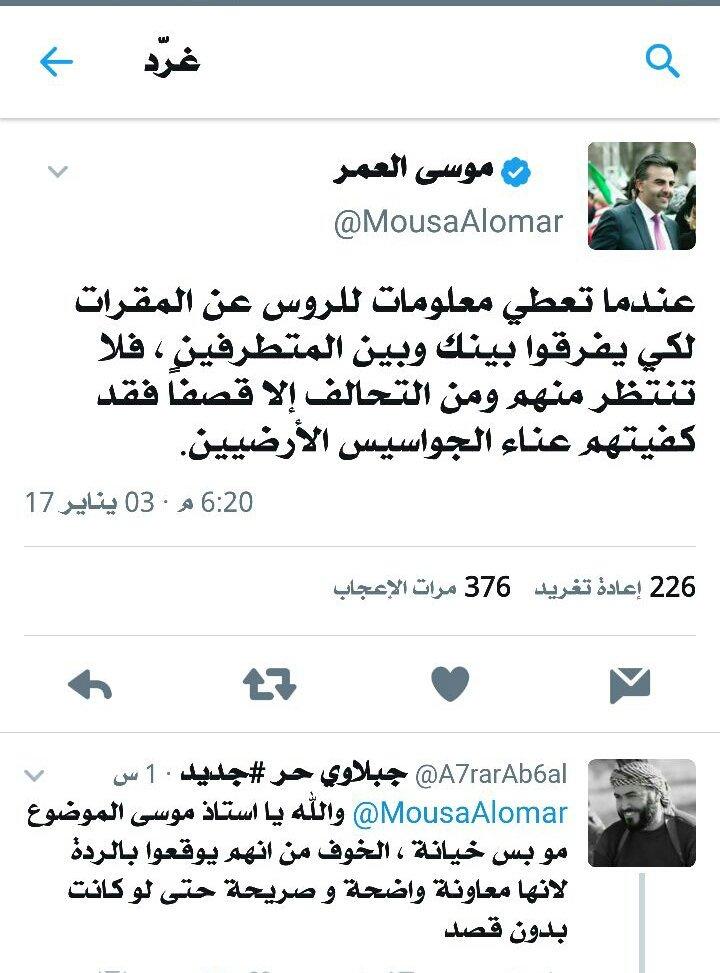 الضربات الجوية الأخيرة على فتح الشام.. التوقيت و الأهداف