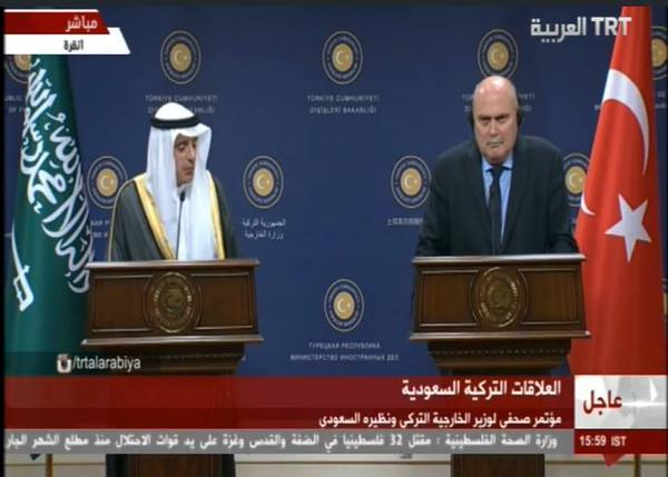 وزيرا الخارجية السعودي والتركي: ملتزمون بدعم المعارضة السورية وموقفنا لن يتغير