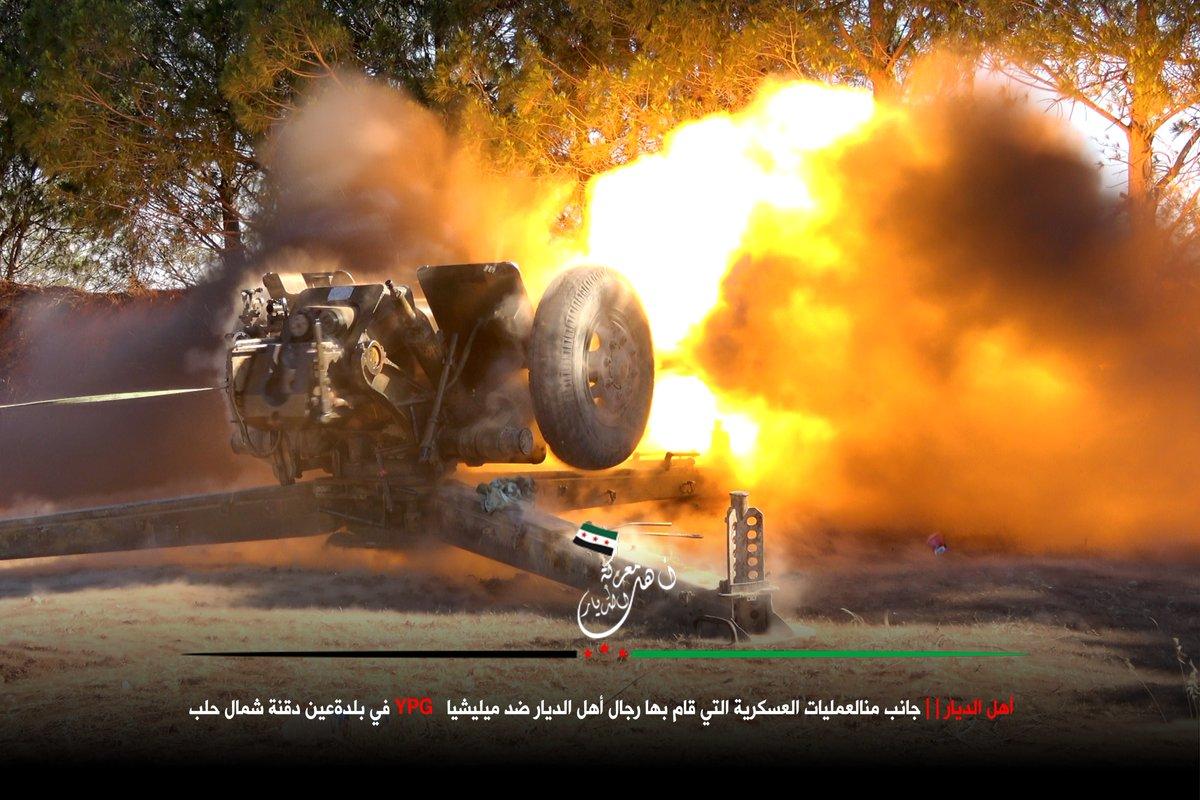 نشرة أخبار سوريا- اشتباكات عنيفة بين الثوار والميلشيات الكردية شمال حلب، والاتحاد الأوربي يفرض عقوبات جديدة على نظام الأسد -(17-7-2017)